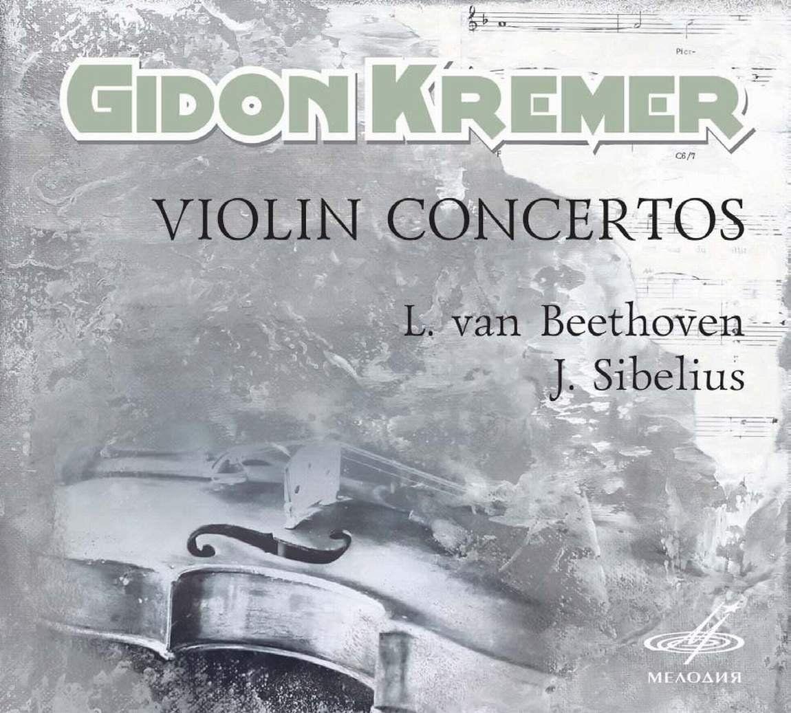 Violin Concerto in D minor, Op. 47 Gidon Kremer; The USSR State Symphony Orchestra / Yuri Temirkanov // Melodiya Mel CD 10-02022 - Recorded 1970